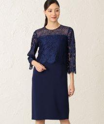 EPOCA/フィオーレリバーレース ドレス/503041218