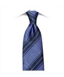 BRICKHOUSE/ネクタイ 日本製 絹100% ブルー系 ビジネス フォーマル/503074706