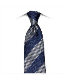 BRICKHOUSE/ネクタイ 日本製 絹100% ダークブルー系 ビジネス フォーマル/503074714