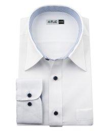 FLiC/ワイシャツ メンズ レギュラーカラー 長袖 形態安定 シャツ ドレスシャツ ビジネス ノーマル スリム yシャツ カッターシャツ 定番 ドビー 織柄 おしゃれ /503079225