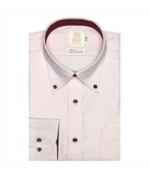 BRICKHOUSE/ワイシャツ 長袖 形態安定 ボタンダウン 綿100% スリム メンズ/503082277