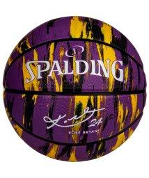 SPALDING/スポルディング/KOBE BRYANT マーブルボール/503083265