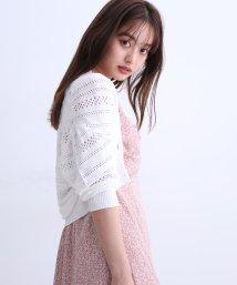 Rirandture/【美人百花5月号掲載】透かし編みカーディガン/503054187