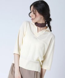 FIKA./unfil  Supima Cotton Shirt/503075698