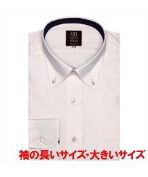 BRICKHOUSE/ワイシャツ 長袖 形態安定 ラクリア ボタンダウン 袖の長い・大きいサイズ メンズ/503092651