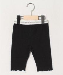 petit main/裾スカラップパンツ/503076019