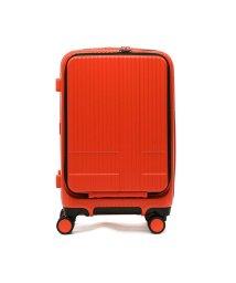 innovator/【日本正規品】イノベーター スーツケース innovator Extreme Journey キャリーケース 機内持ち込み 38L 1泊 2泊 INV50/503080162
