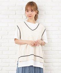 INGNI/【5/27 ヒルナンデス紹介】7G透かしニットベスト+TシャツSET                 /503094381