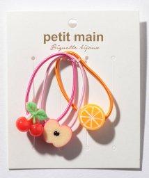 petit main/フルーツちびヘアポニー3個セット/503088162