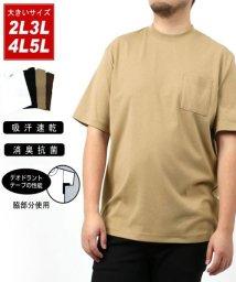 MARUKAWA/【LOUIS CHAVLON】大きいサイズ 無地 ポンチ ポケット付き 半袖Tシャツ/503080113