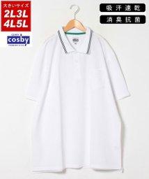 MARUKAWA/【cosby】コスビー 大きいサイズ 無地 吸汗速乾 消臭抗菌 ドライワッフル ポロシャツ /503080122