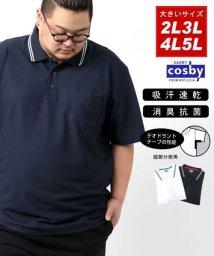 MARUKAWA/【cosby】コスビー 大きいサイズ 無地 ドライワッフル ポロシャツ/503080122