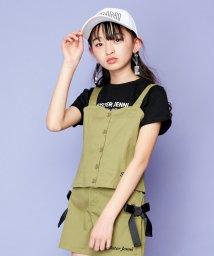 SISTER JENNI/ビスチェ+ロゴ半袖Tシャツセット/503116143