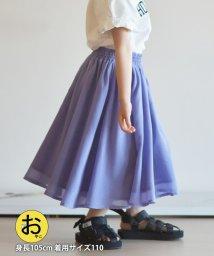 coen/【リンクコーデ・coen キッズ / ジュニア】ボイルカラーロングスカート/503117449