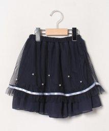 axes femme kids/パール付チュールフリルスカート/503110723
