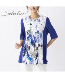 Liliane Burty/【Selection】 トルコ製素材使用 ピーコックチュニックTシャツ/503125073
