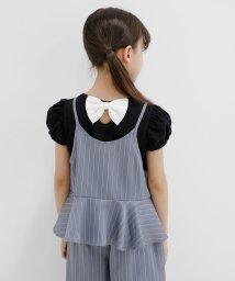 子供服Bee/選べるデザイン 半袖トップス/503124456
