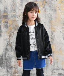 子供服Bee/裏起毛ブルゾンジャケット/503124737