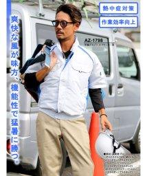 MARUKAWA/空調服 作業服 作業着 夏用/503080134