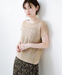 haco!/1枚でも重ね着にも便利なヘビロテしたくなる透かし編みニットトップス/503115657