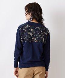 FURIFU/【ハトの庭】バックチュールカーディガン/503119135