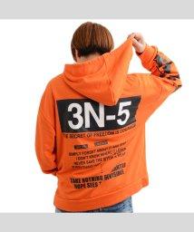 1111clothing/「 英字ロゴレタリングビッグパーカー 」 男女兼用 ユニセックス ブランド ワンフォー 1111 ボックスロゴ 袖 プリント パーカ 黒 ブラック オレンジ グ/503129909