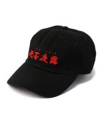 LHP/LONELY(論理)/ロンリー/SICK YOLO CAP/死苦夜露キャップ/503131566
