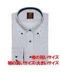 BRICKHOUSE/ワイシャツ 長袖 形態安定 ボタンダウン 袖の長い・袖の短い・大きいサイズ メンズ/503132419