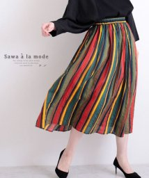 Sawa a la mode/マルチストライプのフレアスカート/503135099
