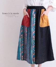 Sawa a la mode/マルチカラーのエスニック風リネンロングスカート/503135109
