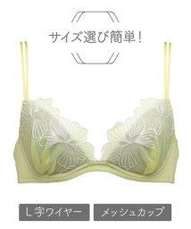 Chut! INTIMATES/【簡単サイズ選び】 ドレスイージーブラ (C299)/503136292
