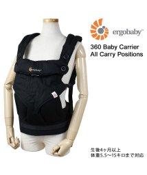 Ergobaby/エルゴベビー ERGOBABY エルゴ 抱っこ紐 360 ベビーキャリア BABY CARRIER ALL CARRY POSITIONS ブラック/503016104