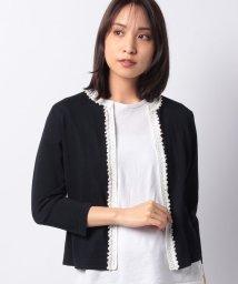 MADAM JOCONDE/【アンサンブル対応】SONA かぎ針ビーズ刺繍ニットカーディガン/503133897