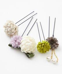 FURIFU/ヘアピン「ぽんぽん菊Uピンセット」 / 髪飾り・成人式・卒業式/503130529