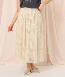 Couture Brooch/【洗える】チュールレースプリーツスカート/503148476