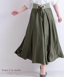 Sawa a la mode/ベルト付きフレアロングスカート/503149802
