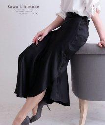 Sawa a la mode/裾フレアアシンメトリーのスカート/503149803