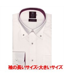 BRICKHOUSE/ワイシャツ 長袖 形態安定 ボタンダウン 綿100% 袖の長い・大きいサイズ メンズ/503154915