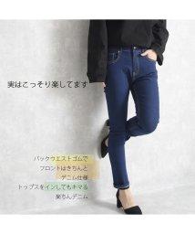 ARGO TOKYO/※Lista掲載商品※ストレッチデニムパンツ 22066/503115765