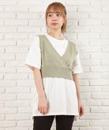 INGNI/バックリボンニットビスチェ+TシャツSET                  /503145521