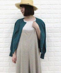 fredy emue/サマーカーディガン/503151863