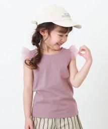 devirock/肩チュールノースリーブTシャツ/503167803