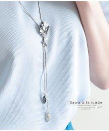 Sawa a la mode/ビジューフラワーモチーフYラインネックレス/503167819