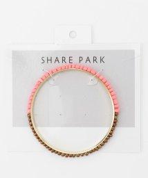 SHARE PARK /バイカラーバングル/503169420