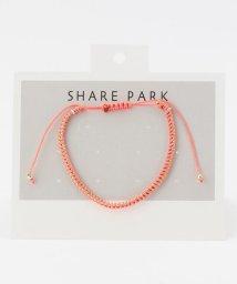 SHARE PARK /ワントーンストリングブレス/503169439