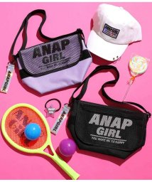 ANAP GiRL/メッシュメッセンジャーバッグ/503169643