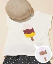 a.v.v(KID'S)/[160]トゥインクルスパンコール半袖Tシャツ[WEB限定サイズ]/503013179