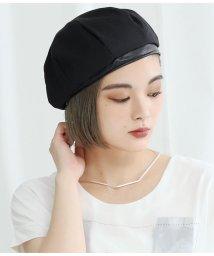 Settimissimo/リネンライクパイピングボリュームベレー帽/503172114