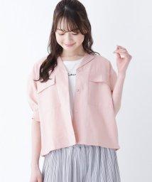 SHOO・LA・RUE Cutie Blonde/【M-L/2点セット】開襟シャツ+ロゴTシャツ/503174949