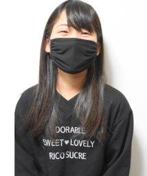 RAT EFFECT/SHUSHUオリジナル洗えるマスク3枚セット/503177767